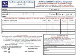 TSC Entry Forms for 2018